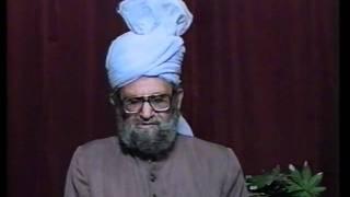 Urdu Dars Malfoozat #90, So Said Hazrat Mirza Ghulam Ahmad Qadiani(as), Islam Ahmadiyya