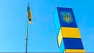 Пограничники поймали российского диверсанта при попытке въезда в Украину(В Луганской области пограничники отдела «Меловое» задержали при попытке въезда в Украину 38-летнего гражда..., 2014-06-02T12:57:23.000Z)