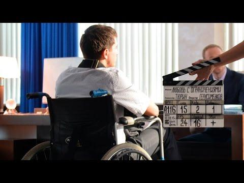 Ассоциация продюсеров кино и телевидения