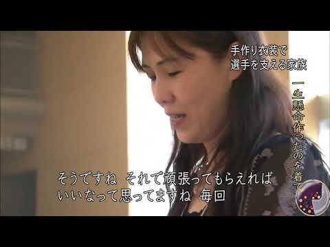 Yuzuru Hanyu With His Mom (Yumi-san) And Johnny Weir Cut