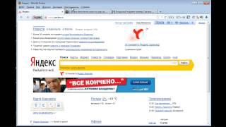 видео Блокировщик рекламы для Firefox