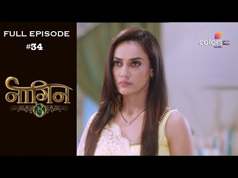 Naagin 3 - 29th September 2018 - नागिन 3 - Full Episode thumbnail