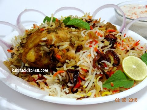 Chicken Dum Biryani-Hyderabadi Chicken Dum...