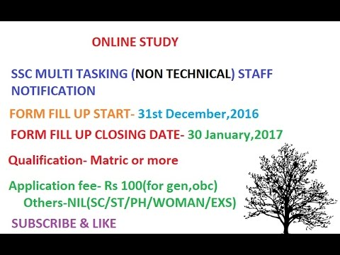 SSC MULTI TASKING (NON TECHNICAL) STAFF(MTS) NOTIFICATION,VACANCY,AGE etc