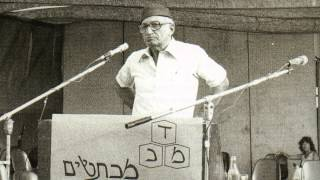 אדמה- החברות המייסדות בישראל