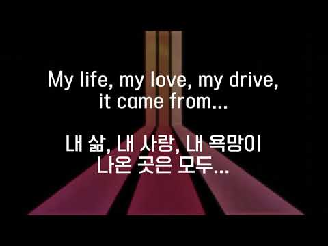 Imagine Dragons (ft. Lil Wayne) - Believer (한글 가사 해석)