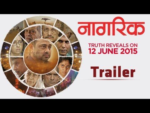 Nagrik (नागरिक) Official Trailer (2015) | Sachin Khedekar, Dilip Prabhavalkar, Milind Soman