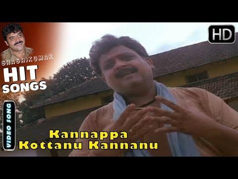 Kannappa Kottanu Kannanu | Muddina Mava | Kannada Old Songs | Dr Rajkumar | SP Balasubramaniam