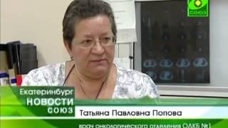 Помощь пациентам детского онкологического центра(, 2013-12-13T14:12:23.000Z)