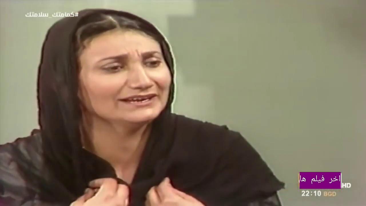 المسلسل العراقي جذور واغصان (1988) - الحلقة الاخيرة كاملة