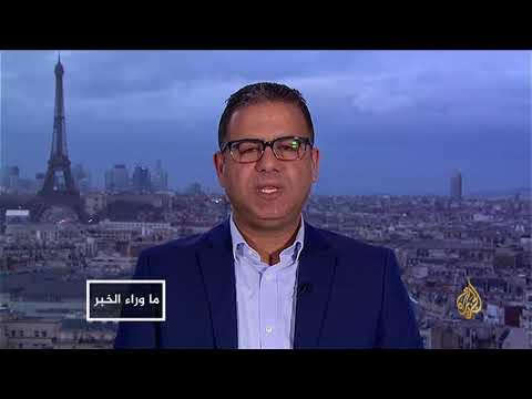 ما وراء الخبر-اقتصاد السعودية رهينة لأساور ابن سلمان  - 21:22-2018 / 3 / 12