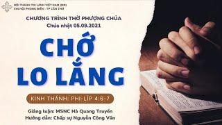 HTTL PHONG ĐIỀN - Chương Trình Thờ Phượng Chúa - 05/09/2021