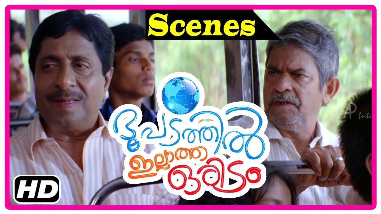 Sreenivasan Discusses About Theft | Bhoopadathil Illatha Oridam Malayalam Movie | Nivin Pauly