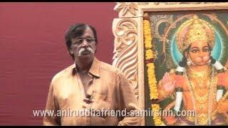 Aniruddha Bapu 09 Jan 2014 - आदिमातेचा तृतीय नेत्र जीवन मंगलमय करतो