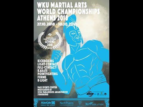 WKU ATHENS PROMO 2018 youtube