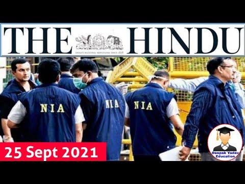 25 September 2021   The Hindu Newspaper analysis  Current Affairs 2021 #UPSC #IAS #EditorialAnalysis