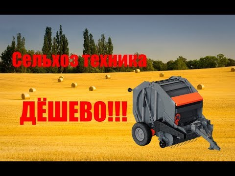 Бюджетная сельхоз техника высокого качества. Навигатор-Новое машиностроение.