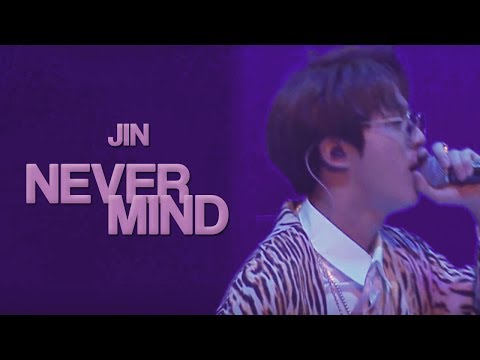[SIN COLLABORATION] JIN - NEVERMIND Live | BTS HOME PARTY