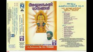 Ayyappa Bhakthi Gaanangal Vol 6 (1986) - K.J. Yesudas