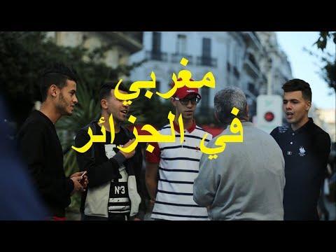 Un Marocain dans les rues d'Alger