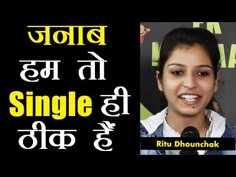 Janaab  Hum To Single Hi Theek Hain | Ritu Dhounchak Poetry | Ek Khwaab Poetry | Haryanvi Poetry