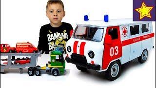 Машинки Скорая Помощь Буханка Автовоз с машинками в беде Car toys kids video