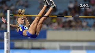 Завжди на висоті - Історія української легкоатлетки Юлії Левченко