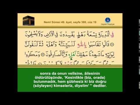 İshak danış Kur'an