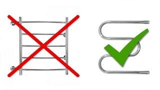 Скрытые протечки полотенцесушителей. Какой полотенцесушитель выбрать?(Мини-курс