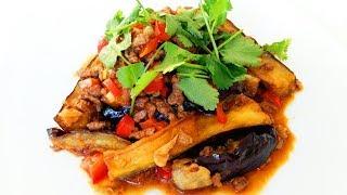 Китайская кухня.  Баклажаны по-китайски. Пальчики оближешь.  鱼香茄子mp4