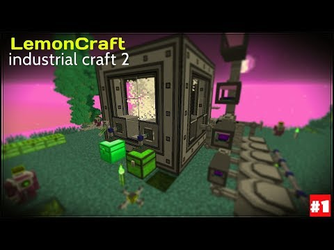 LemonCraft выживание Indastrialcraft 2 НАЧАЛО #1