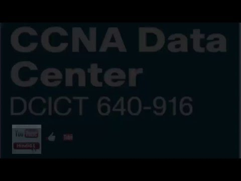 CCNA 640-916 - The Data Center Architecture - Less - 02 | A.S | Cisco Systems | Router | Connect