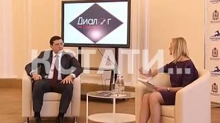 «Диалог на равных» - нижегородские студенты лично пообщались с первым лицом региона