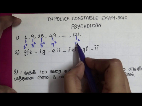 TN Police Constable Exam(2010)-Psychology - explanation in Tamil - part 1