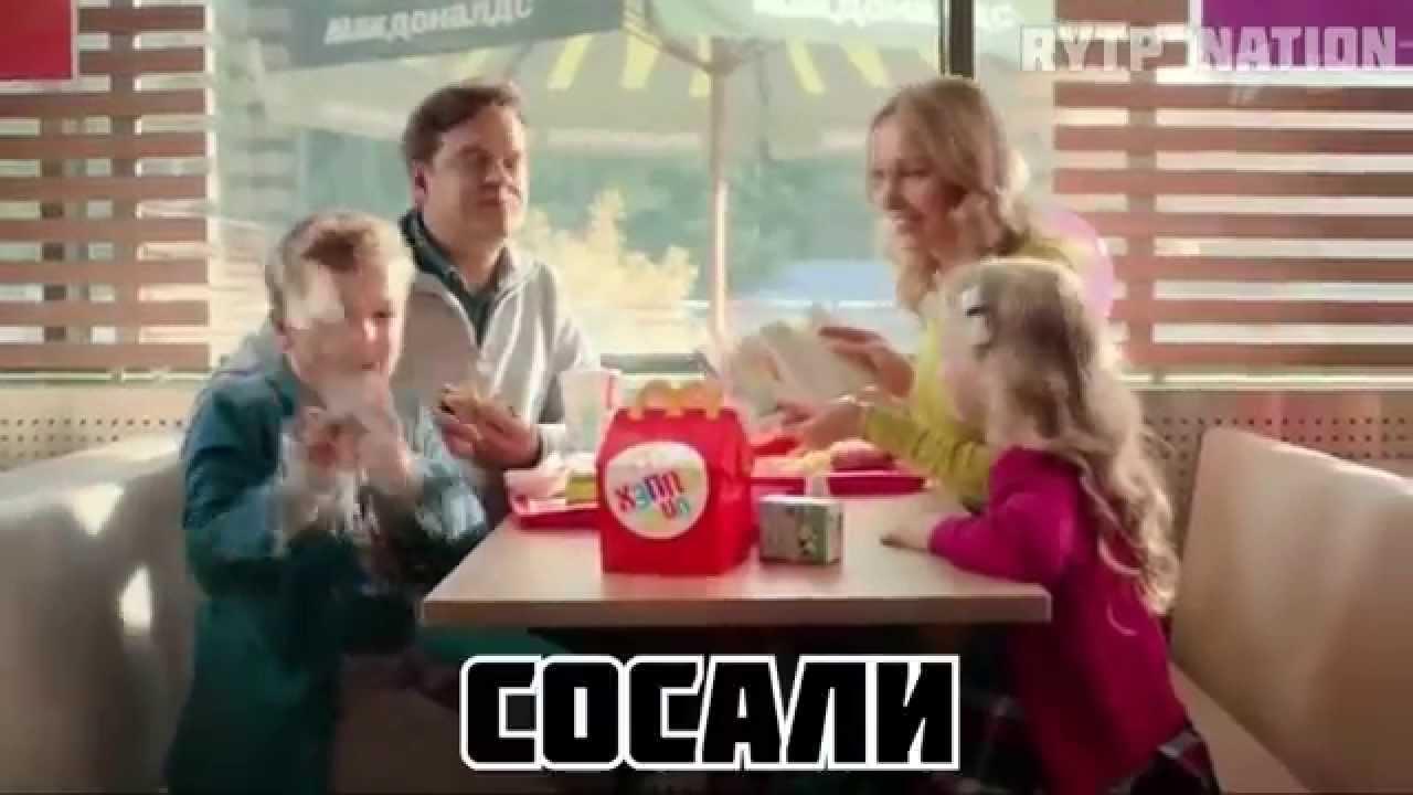 девушка из рекламы макдональдс шер лайк кот билетов