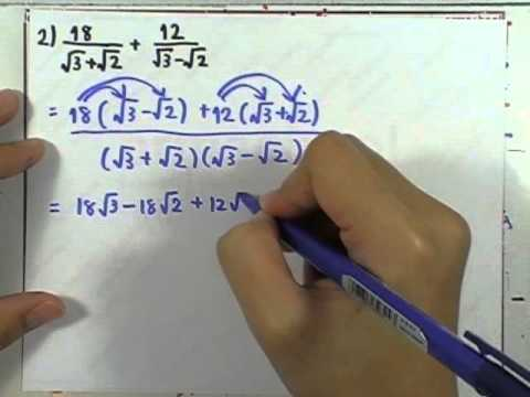 เลขกระทรวง เพิ่มเติม ม.4-6 เล่ม3 : แบบฝึกหัด1.3 ข้อ05