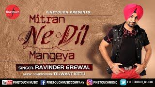 mitran-ne-dil-mangeya-ravinder-grewal-tejwant-kittu-latest-punjabi-song-2017-finetouch-music