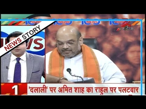 Amit Shah's retort to Rahul Gandhi over his controversial statement on Surgical Strike