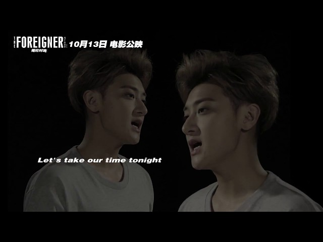 ZTAO - ???? You (From The Foreigner)