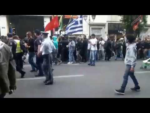 Ashura day 10 muharram 2017 athens Greece