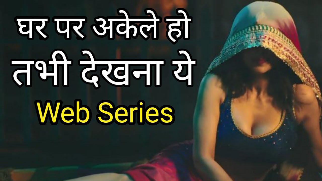 Download Top 5 best hindi web series 2019 Hindi | best hindi original series | Sacred games |mirzapur| 2019