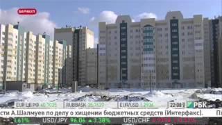 Репортаж РБК ТВ о  VII Всероссийском Cъезде СРО в строительстве(, 2013-04-22T14:25:53.000Z)