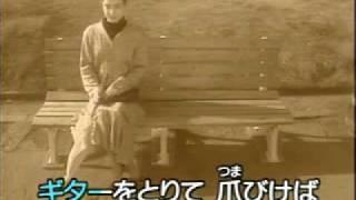 懐メロカラオケ 「影を慕いて」 原曲♪藤山一郎
