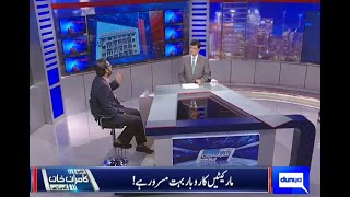 Kamran Khan: General Bajwa hi Army Chief rahnge! Markets, Karobar bohat masroor hain!PSX tou nihal hogaya!