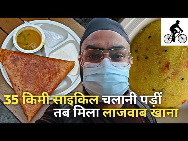 Dilli ka best Mysore Masala Dosa सुबह 7 बजे  in India Gate | Ride 1 🚲