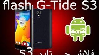 how to flash g tide s3 فلاش جي تايد