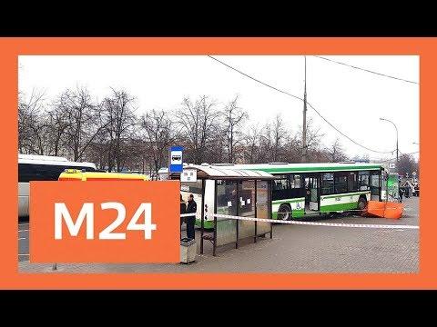 Рейсовый автобус врезался в остановку на северо-западе Москвы