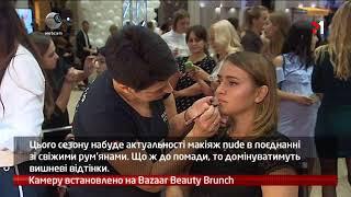 webкамера   Камера Установлена  Bazaar Beauty Brunch   21 09 2017