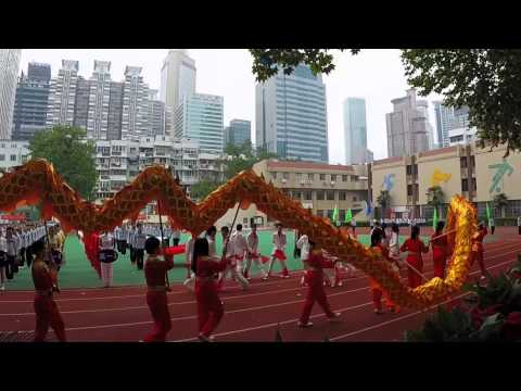 Ameson Year in China: Nanjing No. 5 High School and Its Sports Day