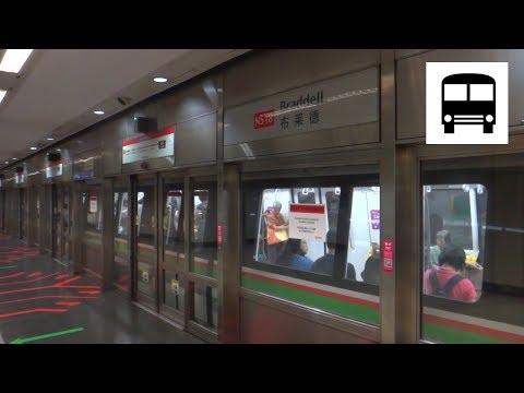 SMRT Trains C151C, Kawasaki-CSR Sifang EMU - Departing Braddell Stn (NSL) シンガポール地下鉄 C151C形